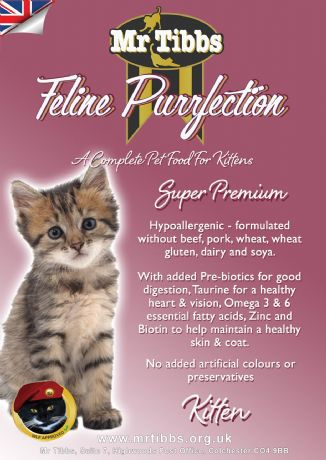 SUPER PREMIUM ~ KITTEN FOOD (also suitable for pregnant & nursing mums) ~  2KG BAGS